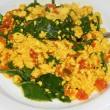 Indian Inspired Tofu Scramble