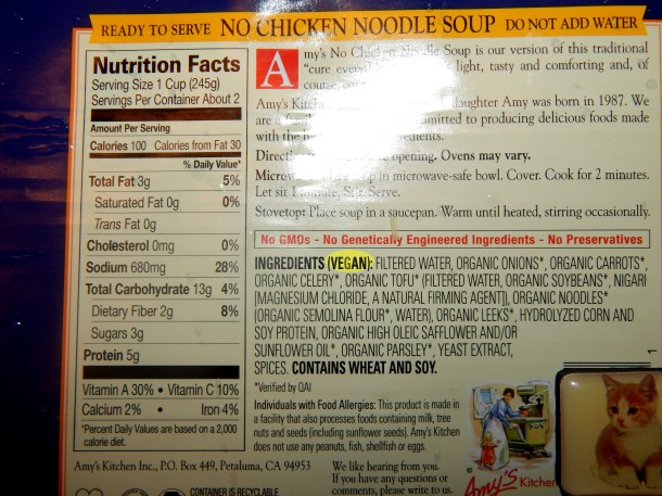 Amy's No Chicken Noodle Soup Nutrition Information_edited-1